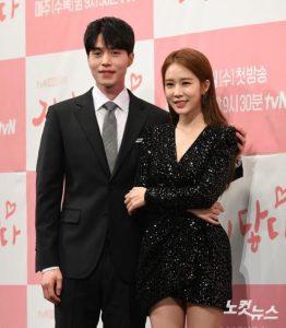Drama Korea Terbaik Rekomendasi